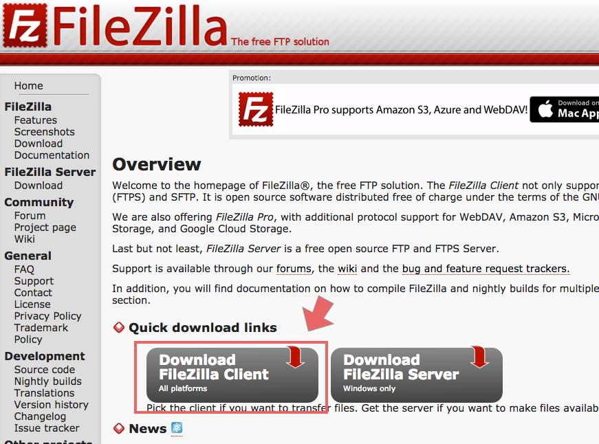 Filezillaのダウンロード