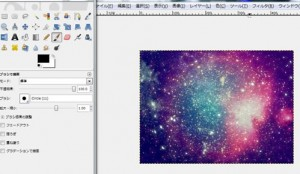 GIMPインターフェイス