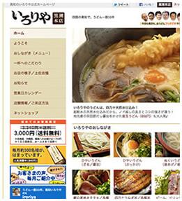 グーペサイトイメージ