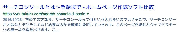 titleタグの検索エンジン表示例