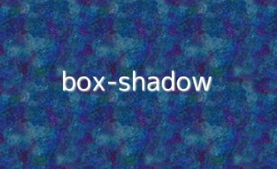 box-shadow書き方
