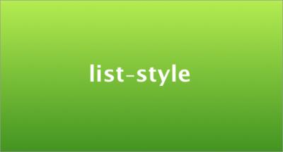 list-style