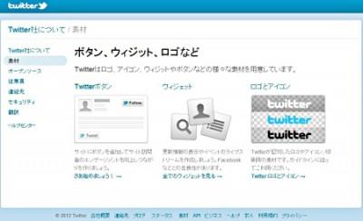 TwitterBTN