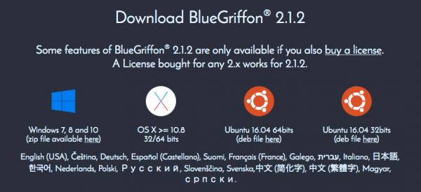 BlueGriffonダウンロードページ