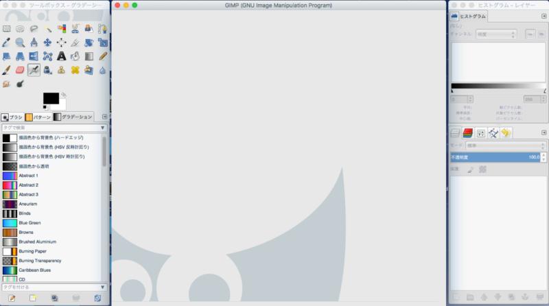 GIMPのインターフェイス