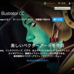 illustratorCC