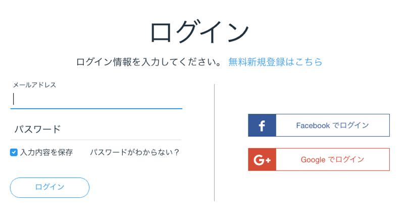 Wix.comアカウント登録画面