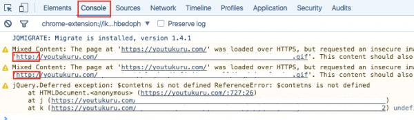 Chromeデベロッパーツールで問題を特定