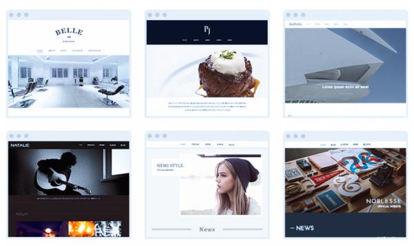 Ameba Owndサンプルサイト