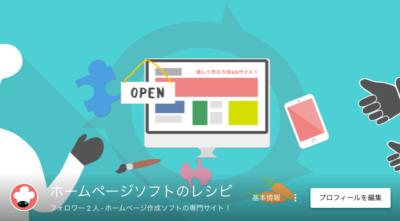 Google+ページの例