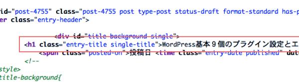 ソースコード例