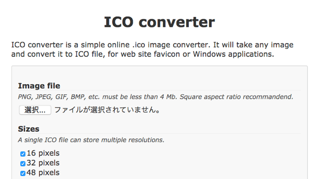 icoconverter