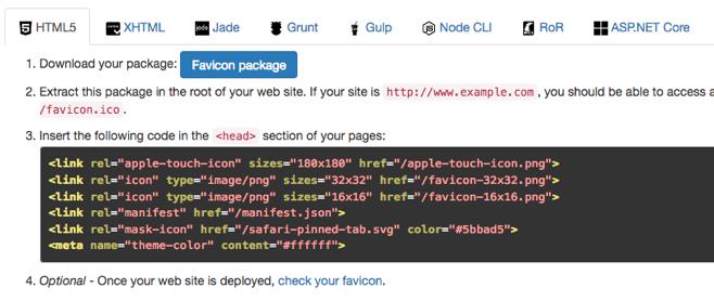 faviconコード出力